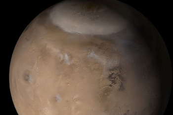 Mars Is Losing Its Atmosphere Fast | CEH